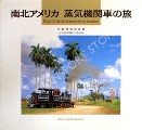 Steam Train Adventures in the Americas by UCHINO, Toshihiko