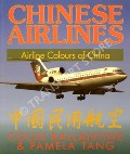 Chinese Airlines  by BALLANTINE, Colin & TANG, Pamela