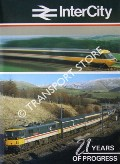 InterCity - 21 Years of Progress by HARRIS, Michael; FORD, Roger & PERREN, Brian